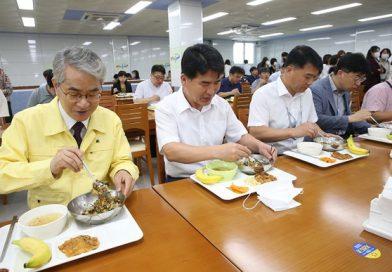 경남교육청 전 직원 채식의 날 운영