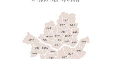 서울시, 채식 음식점 리스트 업!