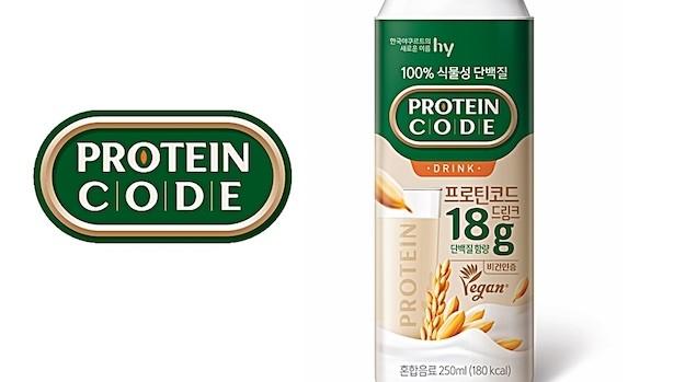 hy, 단백질 전문 브랜드 선보여